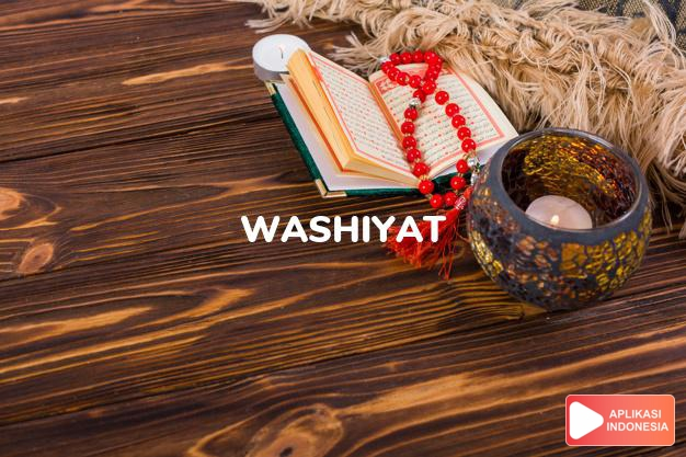 Baca Hadis Bukhari kitab Washiyat lengkap dengan bacaan arab, latin, Audio & terjemah Indonesia