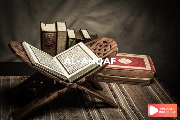 Read Surah al-ahqaf Sand dunes complete with Arabic, Latin, Audio & English translations