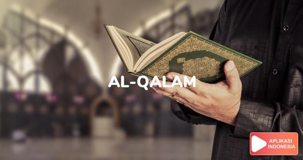 Read Surah al-qalam Pen complete with Arabic, Latin, Audio & English translations