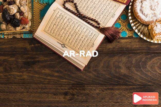 Read Surah ar-rad Thunder (lightning) complete with Arabic, Latin, Audio & English translations
