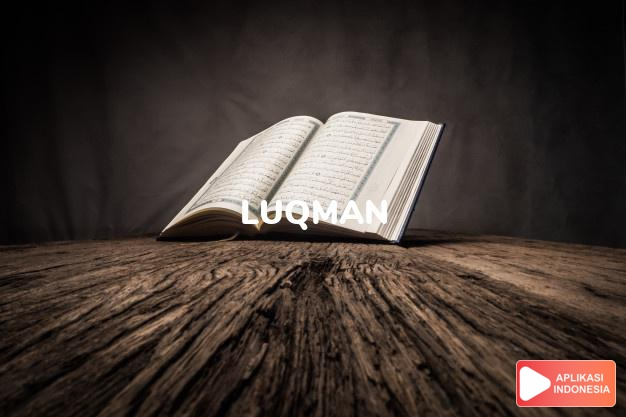 Read Surah luqman Luqman family complete with Arabic, Latin, Audio & English translations